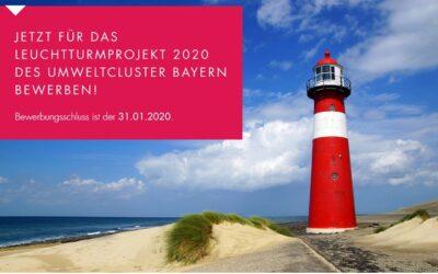 Visionäre Technologien aus Bayern werden 2020 wieder ausgezeichnet